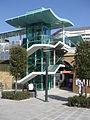 Imperial Wharf stn western entrance.JPG