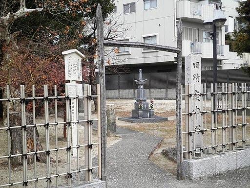 Inōgahara Battlefield