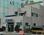 Incheon Bupyeong Police Station Yeokjeon Police Box.JPG