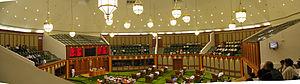 India Goa Assembly