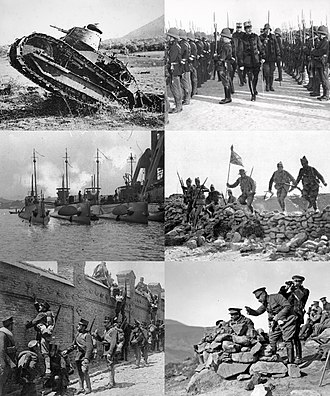 Rif War - Image: Infobox collage for Rif War