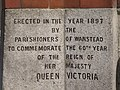 Inscription on Queen Victoria Anniversary Fountain, George Green, E11 - geograph.org.uk - 911857.jpg