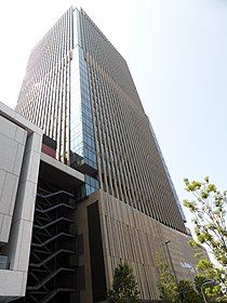 InterContinental Osaka.JPG