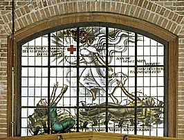 Gedenkraam in het gemeentehuis (Vught) - Wikipedia