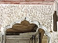 Interior decoration on the tomb of Roshanara Begum, the second daughter of the Mughal Emperor, Shah Jahan, north Delhi.jpg