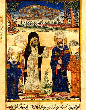 Ali - The Investiture of Ali, at Ghadir Khumm (MS Arab 161, fol. 162r, 1307/8 Ilkhanid manuscript illustration).