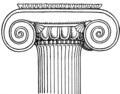 Ionic columns (PSF).png