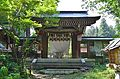 Isasumi-jinja higashi-shinmon.JPG