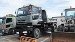 JASDF Dump Truck (UD Quon, 47-2352) at Shizuhama Air Base September 25, 2016.jpg