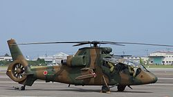 JGSDF OH-1(32622) at Camp Akeno October 2, 2016 01.jpg