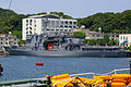 JMSDF AS 405 Chiyoda.JPG