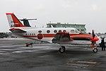 JMSDF TC-90 ashiya 20121124 122328.jpg
