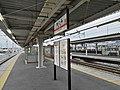 JR-Aimi-station-platform.jpg