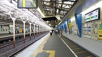 Suidōbashi Station - The JR Chūō-Sōbu Line platforms in September 2017