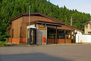 Akakura-Onsen Station - Akakura Onsen Station in July 2009