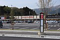 JR East BRT Machinaka-Rikuzen-Takata Station.jpg
