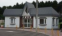JR Muroran-Main-Line Kurisawa Station building.jpg