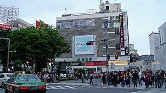 Seibu Shinjuku Line - Lumine Est building, originally designed to house the Tokyo terminal for the Seibu Shinjuku Line