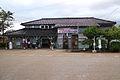JR West Johana Station.jpg