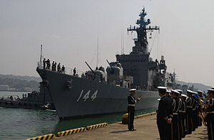 JS Kurama arrives back at Sasebo, -16 Mar. 2002 a.jpg