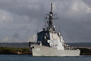 JS Myōkō departs Pearl Harbor, -10 Jul. 2012 a.jpg