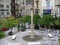Jaén - Plaza del Pósito.jpg