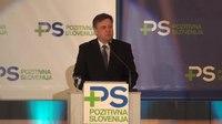 File:Jankovićev zaključni govor na kongresu stranke.webm