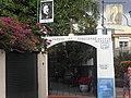 Jardin de las orquideas-entrada - panoramio.jpg