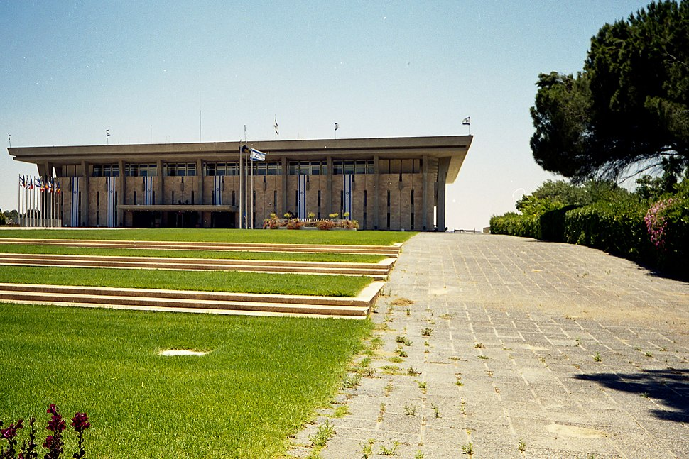 Jerozolima Knesset 2000 v 01