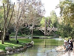 Jerusalem Zoo lake