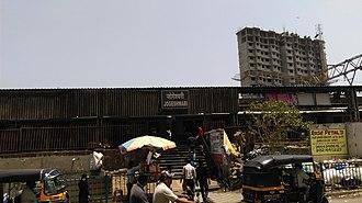 Jogeshwari railway station - Image: Jogeshwari railway station Entrance