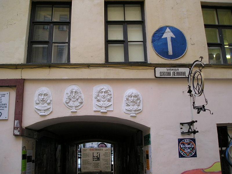 File:John Lennon street.JPG