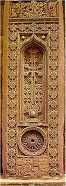 ب افتاد روم الفبای ارمنی - ویکیپدیا، دانشنامهٔ آزاد