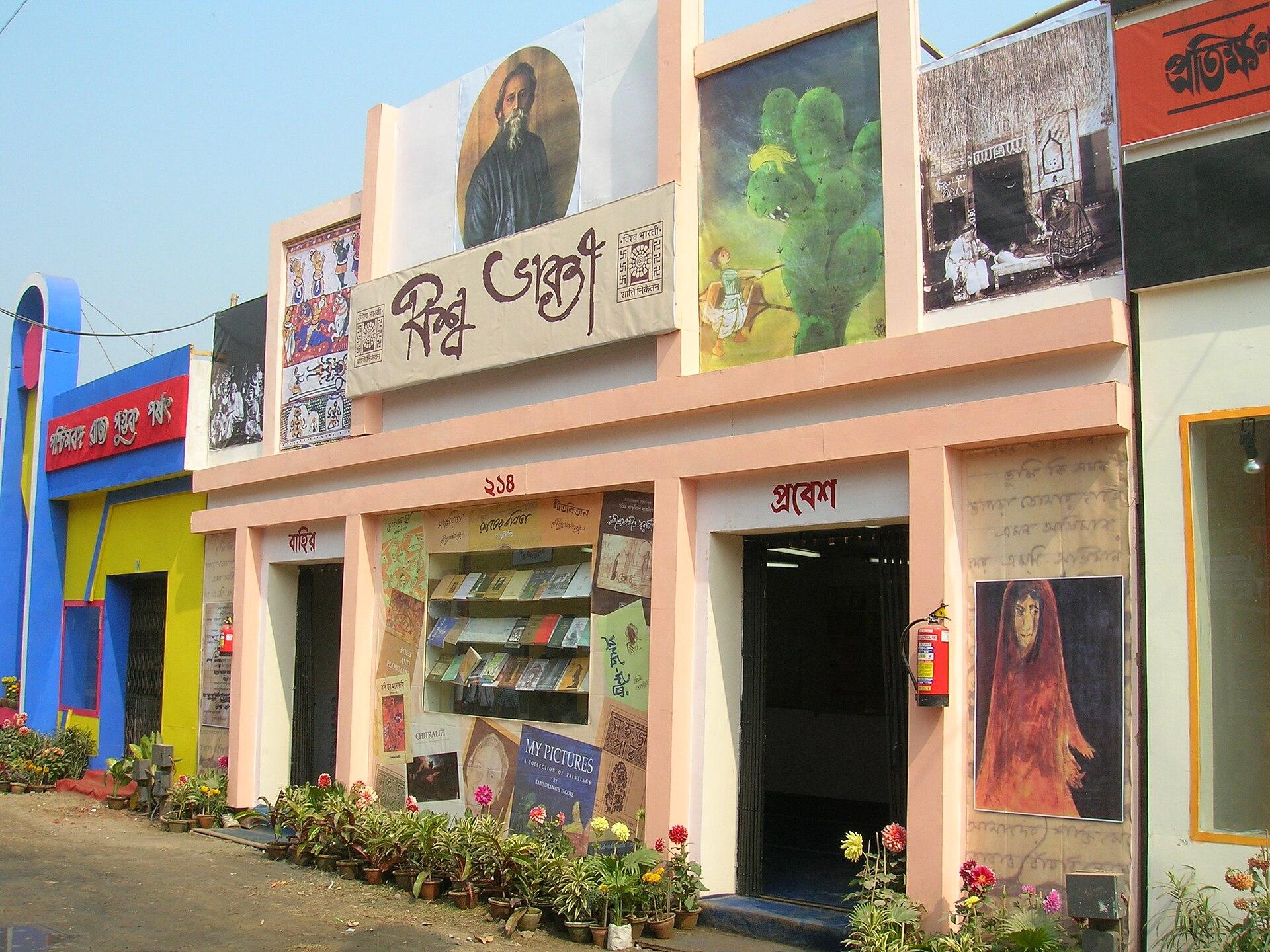 Kolkata Book Fair - Wikipedia