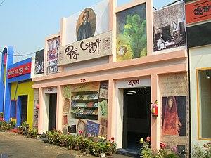 Kolkata Book Fair - Visvabharati book stall