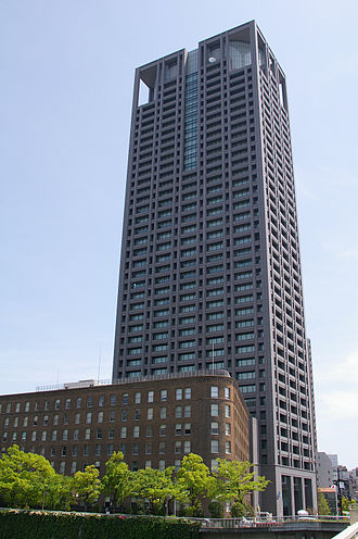 Kansai Electric Power Company - Kansai Electric Power Company Building (taller one) in Kita-ku, Osaka, Japan