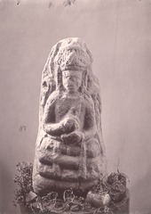 KITLV 87588 - Isidore van Kinsbergen - Hindu-Javanese sculpture coming from the Dijeng plateau - Before 1900.tif