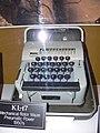 KL-17 mechanical rotor maze 3.jpg