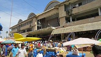 K. R. Market - Image: KR Market Front Concrete