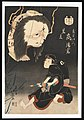 Kabuki Actor Arashi Rikan II as Iemon Confronted by an Image of His Murdered Wife, Oiwa.jpg
