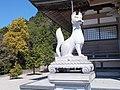 Kagamiyama-jinja Komainu.jpg