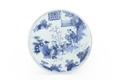 Kakfat i fajans med figurer, blå kineserier, från 1600-talets senare hälft - Skoklosters slott - 93344.tif