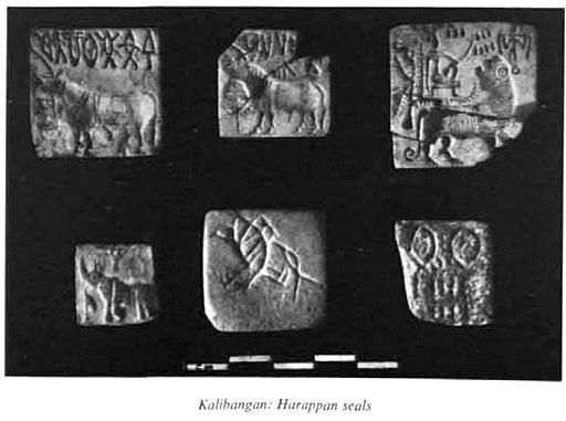 Kalibangan Harappan seals