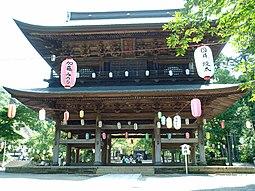 Kamakura Engakuji-Gate.jpg