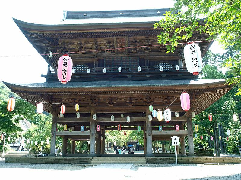 File:Kamakura Engakuji-Gate.jpg