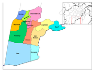 Kandahar districts.png