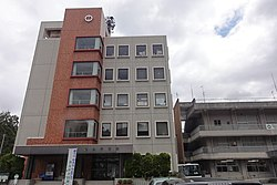 Kaneyama town office in Fukushima.JPG