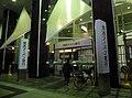 Kansai Urban Banking Corporation Shinsaibashi branch on 27th March 2019.jpg
