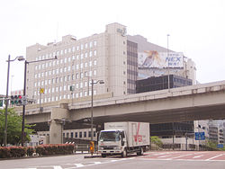 Kao Corporation (head office).jpg