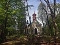 Kaplica na Marianskiej Gorce kolo Klodzka.jpg